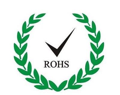电感产品 ROHS 2.0标准