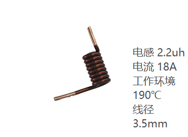 18A棒型电感
