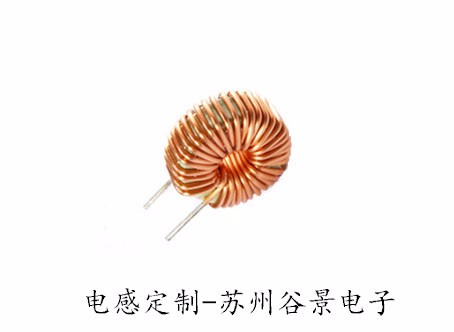环形电感线圈