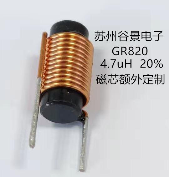 磁棒电感定制磁芯