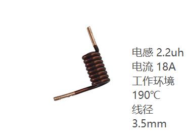 大电流棒型电感.png