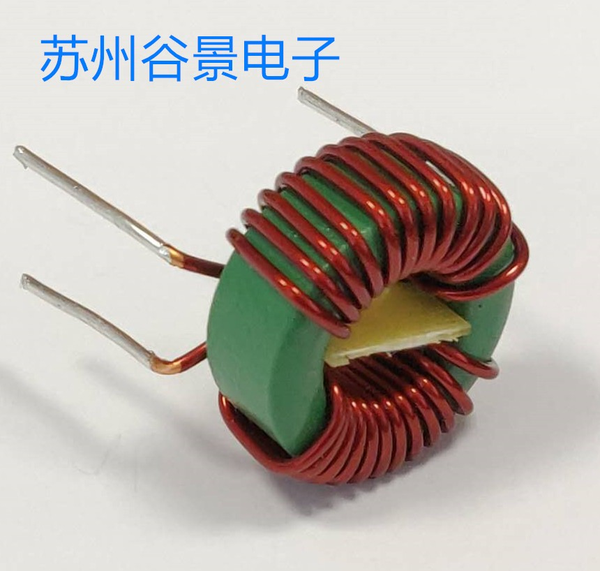 环型电感器剪脚