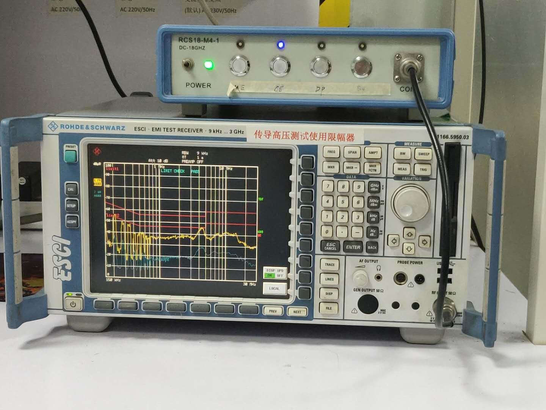 磁环电感,电感安规