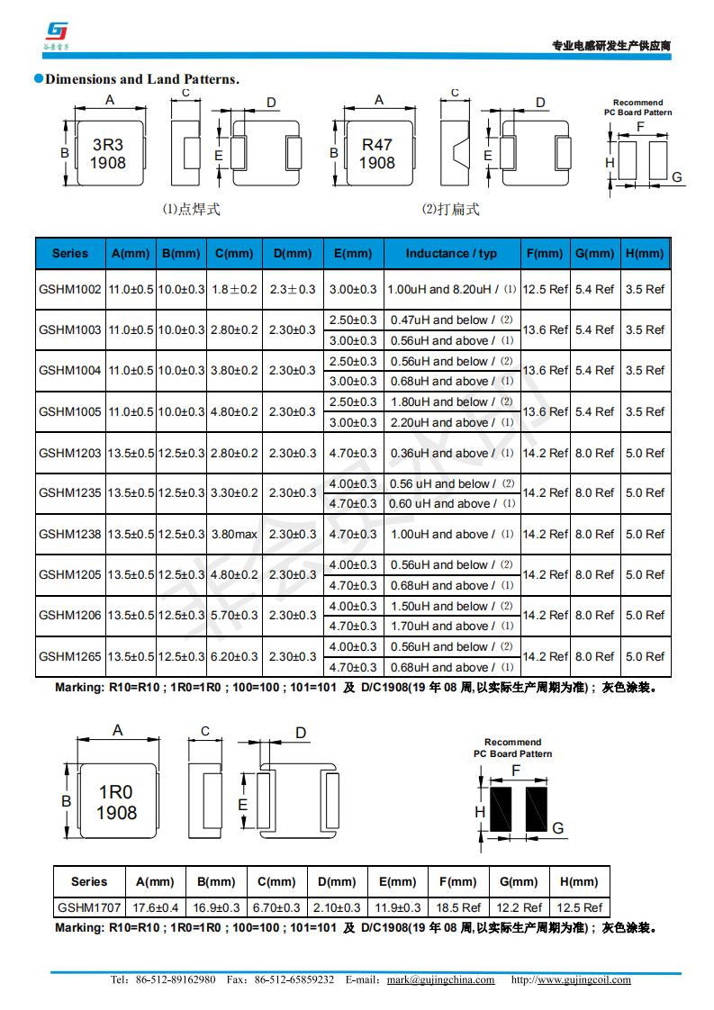 蘇州谷景電子有限公司 3