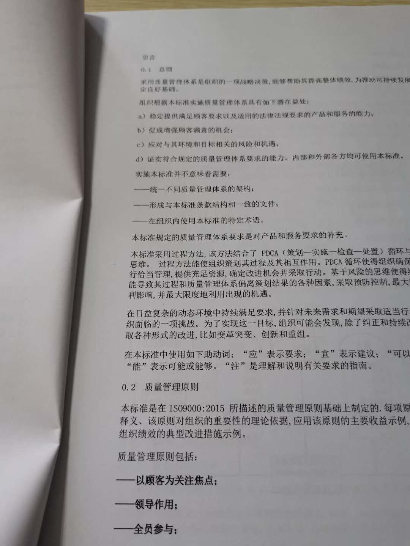 蘇州谷景電子有限公司 2